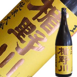 楯の川酒造 楯野川 純米大吟醸 主流 1.8L【限定流通商品】【山形県】