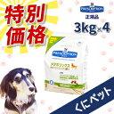 【國枝PHC 特別価格!】ヒルズ 犬用 メタボリックス 3kg【4個パック】・リバウンドに配慮した体重減量と体脂肪管理の…