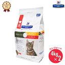 【ヒルズ】 猫用 メタボリックス+ユリナリー コンフォート ドライ 4kg×2袋セット体重 尿ケア [療法食]