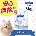 【安心価格!!】ヒルズ 犬用 i/d Low Fat(低脂肪) ドライ 3kg・低脂肪に調整した膵炎や高脂血症、脂肪の消化吸収不良などに配慮した食事療法食です。