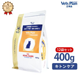 【ロイヤルカナン】 猫用 ベッツプラン キトンケア 400g×12個 [準療法食]