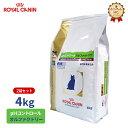 【ロイヤルカナン】 猫用 phコントロール オルファクトリー 4kg【2個パック】 [療法食]