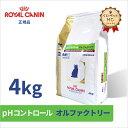 【ロイヤルカナン】 猫用 phコントロール オルファクトリー 4kg 【療法食】