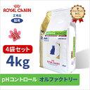 【ロイヤルカナン】 猫用 phコントロール オルファクトリー 4kg【4個パック】 【療法食】