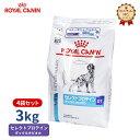 【ロイヤルカナン】 犬用 セレクトプロテイン(ダック&タピオカ) 3kg×4個 [療法食]