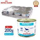 【ロイヤルカナン】 犬用 低分子プロテイン 200g(缶)【12缶パック】 [療法食]