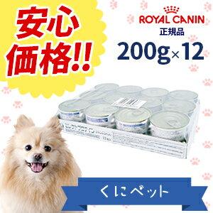 【安心価格】ロイヤルカナン 犬用 セレクトプロテイン(チキン&ライス)200g【12個パック】