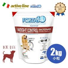 フォルツァ10(FORZA10)犬用ウェイトコントロールアクティブ(体重・血糖値ケア)2kg