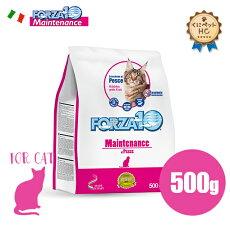 キャットフード成猫用アレルギー配慮の健康維持食フォルツァ10/FORZA10メンテナンスフィッシュ500g