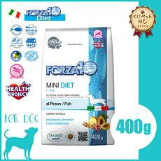 フォルツァ10(FORZA10)犬用ミニダイエットフィッシュ400g
