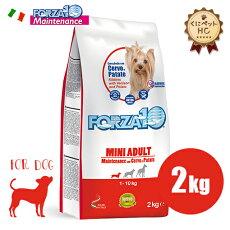 ドッグフードフォルツァ10/FORZA10ミニメンテナンス鹿肉&ポテト2kg