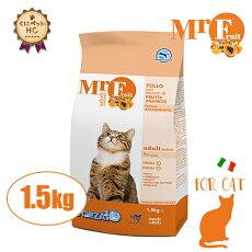 フォルツァ10(FORZA10)猫用ミスターフルーツアダルトインドア1.5kg