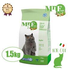 フォルツァ10(FORZA10)猫用ミスターフルーツライト1.5kg