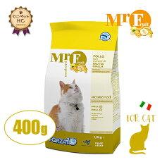 フォルツァ10(FORZA10)猫用ミスターフルーツ避妊・去勢猫用400g