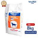 【ロイヤルカナン】 犬用 ベッツプラン エイジングケア 8kg【2袋セット】 [準療法食]