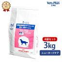 【ロイヤルカナン】 犬用 ベッツプラン ニュータードケア 3kg【4個セット】 [準療法食]