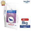 【ロイヤルカナン】 犬用 ベッツプラン スキンケアプラス成犬用 8kg【2袋セット】 [準療法食]
