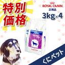 【國枝PHC 特別価格!】ロイヤルカナン 犬用 ベッツプラン スキンケアプラス成犬用 3kg【4個パック】・この商品は、…