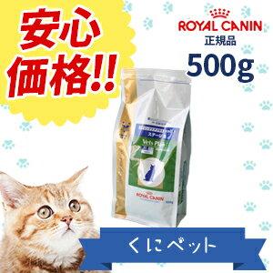 【安心価格】ロイヤルカナン 猫用 ベッツプラン エイジングケアプラス ステージ2  500g