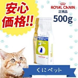【安心価格】ロイヤルカナン 猫用 ベッツプラン エイジングケアプラス ステージ2プラス  500g
