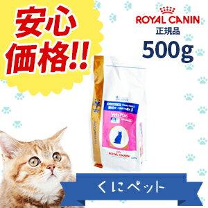 【安心価格】ロイヤルカナン 猫用 ベッツプラン フィーメールケア 500g