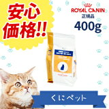ロイヤルカナン猫用ベッツプランキトンケア400g