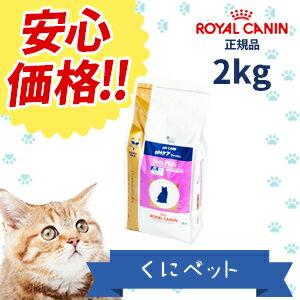【安心価格】ロイヤルカナン 猫用 ベッツプラン PHケア フィッシュ 2kg