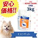 【安心価格!!】ロイヤルカナン 犬用 ベッツプラン エイジングケア 3kg・この商品は、中・高齢犬のための総合栄養食で…