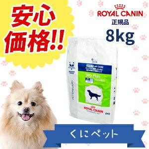 【安心価格】ロイヤルカナン 犬用 ベッツプラン PHケア 8kg