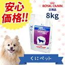 【安心価格!!】ロイヤルカナン 犬用 ベッツプラン スキンケアプラス成犬用 8kg・この商品は、皮膚の健康維持に配慮し…
