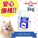 【安心価格!!】ロイヤルカナン 犬用 ベッツプラン セレクトスキンケア 3kg・この商品は、皮膚や消化管の健康維持に配慮したい成犬のための総合栄養食です。