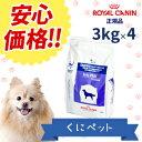 【安心価格!!】ロイヤルカナン 犬用 ベッツプラン セレクトスキンケア 3kg【4個パック】・この商品は、皮膚や消化管の…