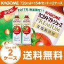 カゴメ トマトジュース プレミアム 食塩無添加 720ml×15本×2ケース