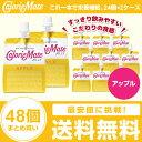 カロリーメイトゼリー24個×2ケース【アップル】【フルーティミルク】【ライム&グレープフルーツ】