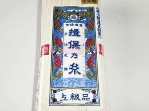そうめん 300g×30個 乾麺 上級品 揖保の糸(赤帯) まとめ買い 送料無料 【キャッシュレス5%還元】