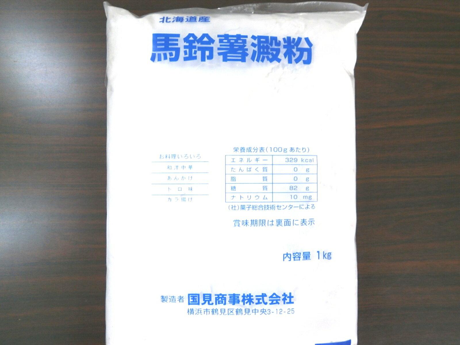 馬鈴薯澱粉 片栗粉 1kg 北海道産 まとめ買い