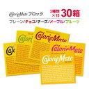カロリーメイト ブロック 4本×10箱×3種 大塚製薬 プレーン チョコ チーズ フルーツ メープル 送料無料 まとめ買い…