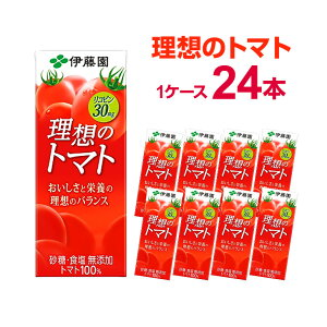 伊藤園 理想のトマト 200ml×24本 まとめ買い 紙パック とまと 野菜ジュース トマト 完熟トマト リコピン トマト100% 砂糖・食塩不使用 とまとジュース