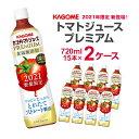 カゴメトマトジュースプレミアム食塩無添加 スマートPET 720ml×15本×2ケース2021年8月3日発売 カゴメ トマトジュー…