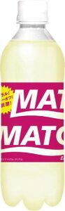 大塚食品 マッチミネラルライチ 500ml×24本 まとめ買い マッチ