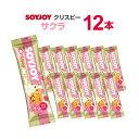 大塚製薬 ソイジョイクリスピー サクラ 25g×12本セット 送料無料 soyjoy そいじょい さくら 桜 ホワイトデー まとめ…