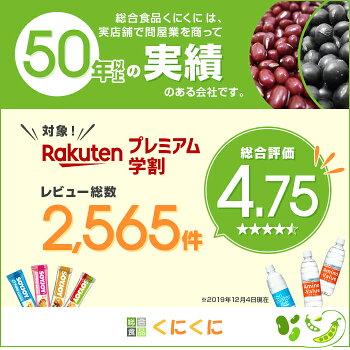 ひよこ豆500gサラダカレー豆ごはんスープアメリカ産ガルバンゾヒヨコ豆【キャッシュレス5%還元】