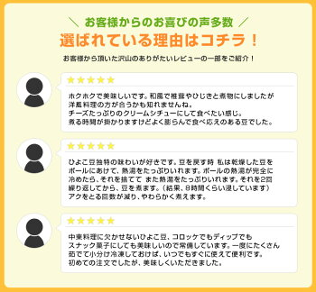 ひよこ豆500gアメリカ産【ガルバンゾ】【ヒヨコ豆】