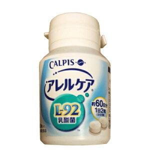 刺激が気になるカラダにL-92乳酸菌のチカラアレルケア120粒