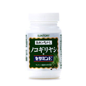 It is Suntory saw palm + セサミン E 90 in the one that goes berserk at midnight, and becomes が mind