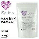 Welina coco500