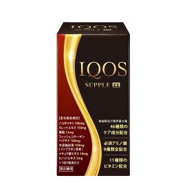 【ポイント5倍】イクオスサプリ EX 90粒 3個セット
