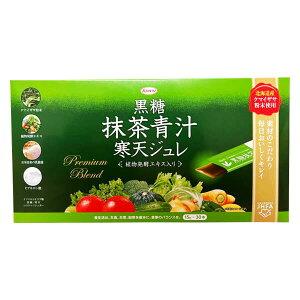 食物繊維不足にコーワ黒糖抹茶青汁寒天ジュレ30包