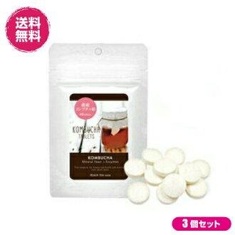 The kombu tea which 60 three advantageous set concentration KOMBUCHA grains eat