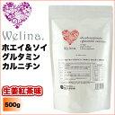 Welina ginger500